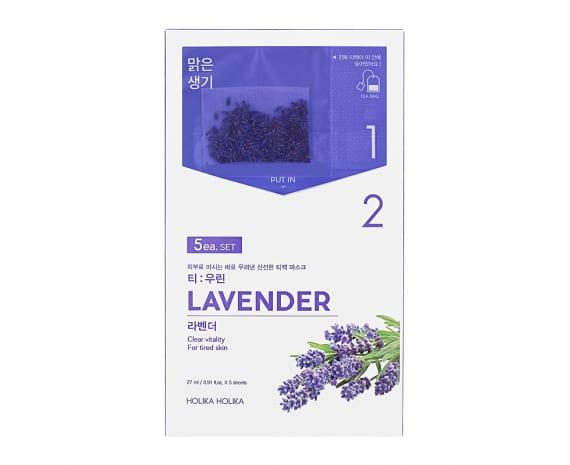 Instantly Brewing Tea Bag Mask - Lavender
