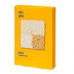 Pure Essence Mask Sheet - Rice (5 pcs)