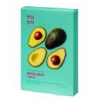 Pure Essence Mask Sheet - Avocado (5 pcs)