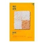 Pure Essence Mask Sheet - Rice